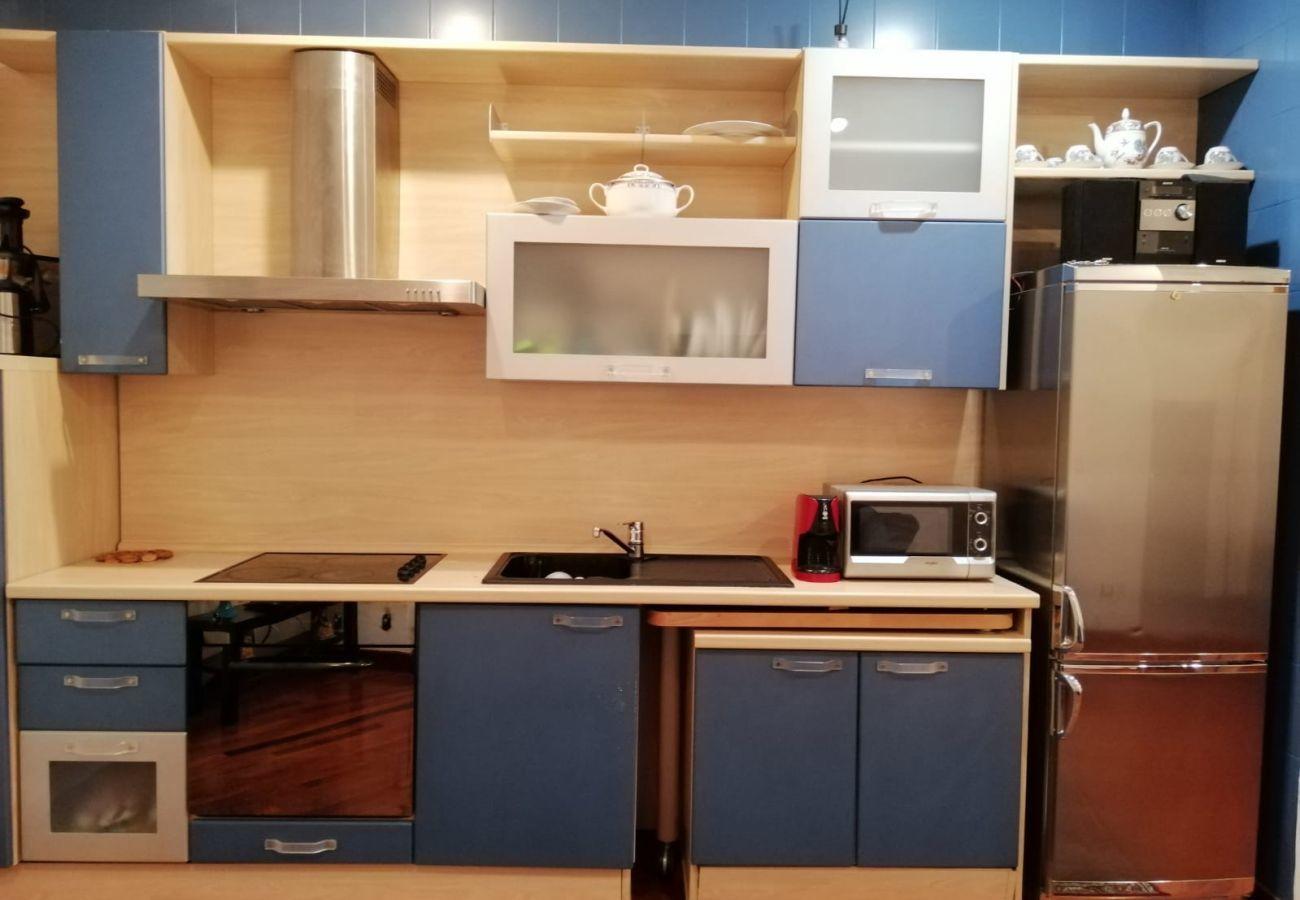Appartamento a Roma - PHIL'S VATICAN HOME